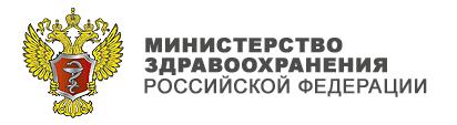 Сайт минздрава РФ