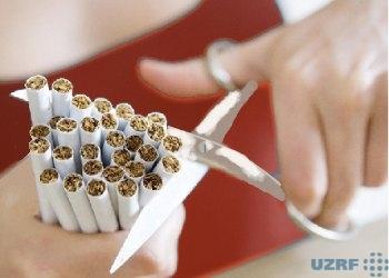 Бросить курить просто с магнитами. zerosmoke купить в москве. zerosmoke купить в аптеке. бросить курить zerosmoke.