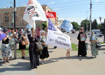 В Рязани прошла акция, призывающая остановить аборты