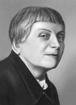 11 декабря 1891 года родилась советский